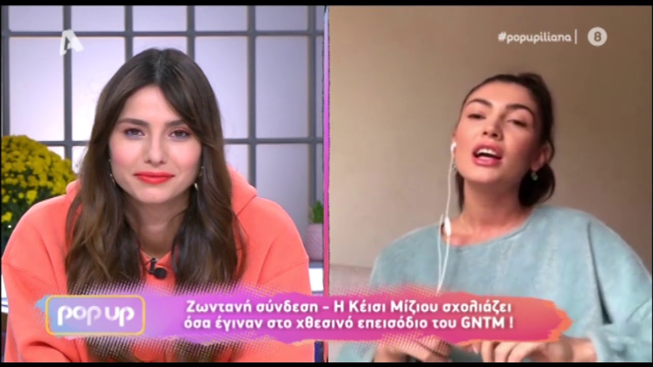 Not known Details About κεισι gntm insta